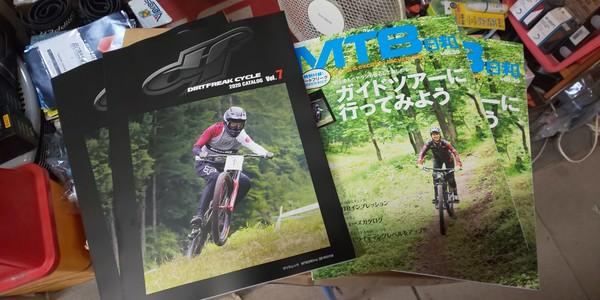 MTB日和vol.39発売!