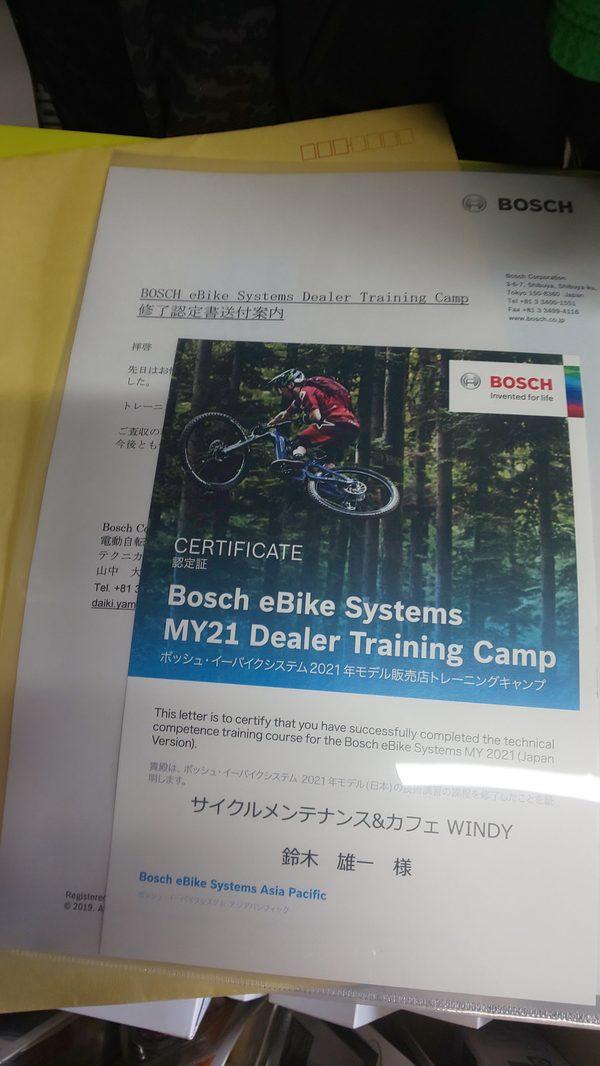 e-バイクユニットBOSCH認定受けました。