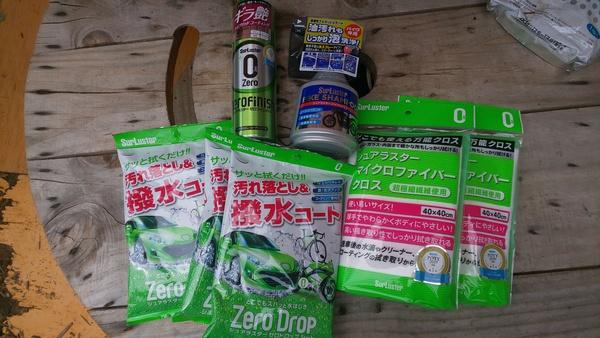 Newコーティング剤&洗浄剤 入荷